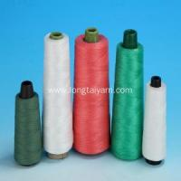 Buy cheap PP Cable Filler Yarn DTY/FDY Sewing Polyester Thread product