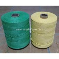 Buy cheap PP Cable Filler Yarn Agriculture Polypropylene Twine from wholesalers