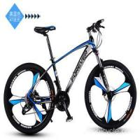 Buy cheap 21 variable damping double disc brake Mountain bicycle from wholesalers