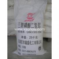 Buy cheap High purity Aluminum dihydrogen tripolyPhosphate from wholesalers