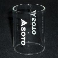 Buy cheap Compact Glass Globe from Wholesalers