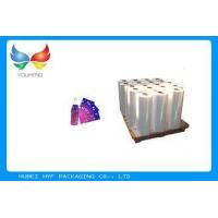 Buy cheap Cross - Linked Polyolefin Shrink Wrap Film PET Material Customizable Airtight Packing from wholesalers