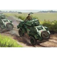 Buy cheap Humber Armoured Car Mk.III from wholesalers
