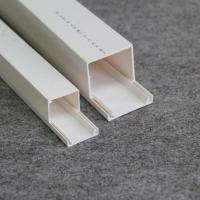 Buy cheap PVC Trunking PVC ARC Floor Trunking from wholesalers