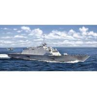 Buy cheap USSFreedom' (LCS-1) from wholesalers