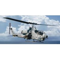 Buy cheap USMC AH-1W SuperCobra Attack Helicoper from wholesalers