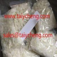 Buy cheap Pharmaceutical intermediates supplier 4crpc high quality research chemicals from wholesalers