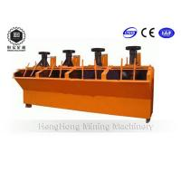 Buy cheap Flotation machine Air Inflation Flotation Cell/Mining Equipment from wholesalers
