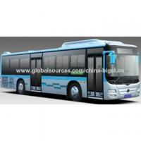 Buy cheap Luxury Diesel Engine Long-distance Bus with 49 Seats from wholesalers