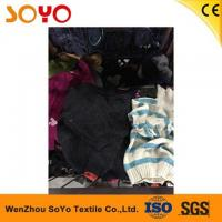 Buy cheap cheap winter used clothes for men from wholesalers