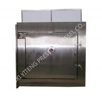 Buy cheap Freeze Dryer/Pharmaceutical Solution Preparation /Liquid Mixing Tank from wholesalers