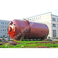 Buy cheap Premium Large Chemical/Low Temperature /2000m3 Large Volume Storage Tank from wholesalers