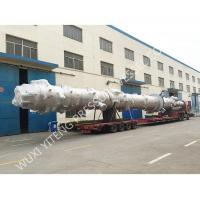 Buy cheap Stable Cryogenic/plate/chimney Tray Distillation Column from wholesalers