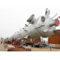 Buy cheap High Mass Transfer Efficiency Structured/Bulk Packing Column from wholesalers