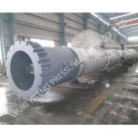 Buy cheap Long Term Distillation Packing Column/packed Bed Distillation Column from wholesalers