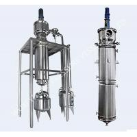 Buy cheap High Evaporation Short Path/Rising /Down Flow Thin Film Evaporator from wholesalers