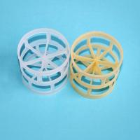 Buy cheap 38mm/50mm PE/PVC Plastic Pall Ring Packed Columns from wholesalers