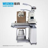 Buy cheap Ophthalmic Unit WZ-S-600B Optometry Combined Table Optometry Chair and Stand from wholesalers