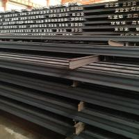 Buy cheap Rails from wholesalers