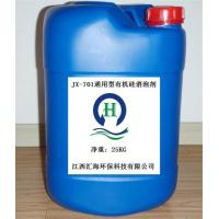 Buy cheap JX-701 universal silicone anti foam agent from wholesalers