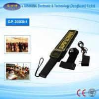 Buy cheap Security Metal Detector Handy Handheld Metal Detector with Vibration from wholesalers