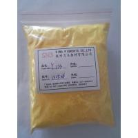 Buy cheap Pigment Yellow GRY80 from wholesalers