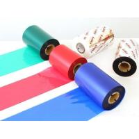 Buy cheap thermal transfer ribbons for Clothings Label from wholesalers