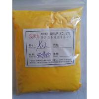 Buy cheap Benzidine Yellow G-W Pigment from wholesalers