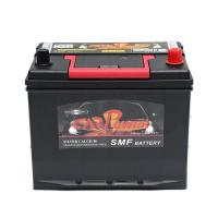 Buy cheap 2017 12V60AH Promotional Price in Discount Time JIS Standard N60MF(55D23LMF) Car Battery product