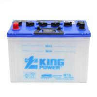 Buy cheap Good Quality JIS Standard Dry Charged Car Battery N70 Korean Car Battery for Africa Market from wholesalers