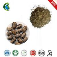 Buy cheap 100% Natural Castor Beans Seed Extract from wholesalers