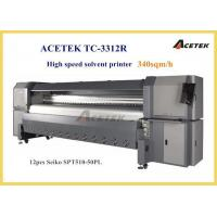 Buy cheap Solvent Printer Printer Model: High speed Acetek TC-3312R solvent printer from wholesalers