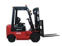 Buy cheap 1-3.5T Diesel Forklift from wholesalers