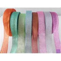 Buy cheap Woven Fabric Decoration Webbing from wholesalers