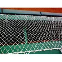 Buy cheap PP/PE/Polyester/Nylon Cargo Net from wholesalers