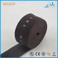 Buy cheap Elastic Black Shuttleless High Tenacity Elastic Band for Home Textile from wholesalers