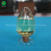 Buy cheap High Performance Phenol,4-octadecyl CAS NO: 2589-79-9 from Wholesalers