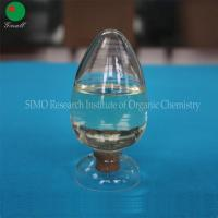 Buy cheap High Quality Hydrophilic Silicone Oil SM-GY-1 from wholesalers