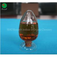 Buy cheap Easily Soluble in Water Octadecyl Dimethyl Benzyl Ammonium Chloride from wholesalers