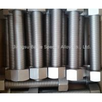 Buy cheap Inconel 718 Bolts | Fasteners W.Nr.2.4668 NA51 NC19FeNb Uns N07718 Properties from wholesalers