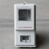 Buy cheap Three Phase Electrical Meter Box from wholesalers