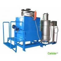 Buy cheap Liquid crystal screen solvent recovery machine from wholesalers