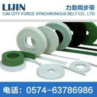 Buy cheap Polyurethane synchronous belt from wholesalers
