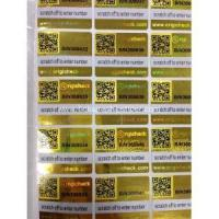 Buy cheap 3d QR Code Security Barcode Labels from wholesalers