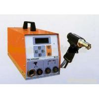Buy cheap Stud welder from wholesalers