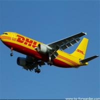 Buy cheap Cheap fast DHL courier air freight cost from Mainland China Hongkong to Ireland from wholesalers