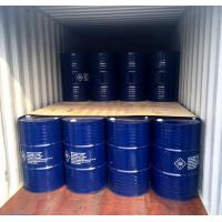 Buy cheap 99.99% SGS Tested Hot Sale Paint Stripper Methylene Chloride / Dichloromethane / MDC from wholesalers