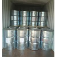 Buy cheap Use In Paint Solvent Dimethyl Carbonate product