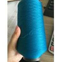 Buy cheap High Strength Modified polyester texturized Yarn With Good Elasticity Replace Nylon product