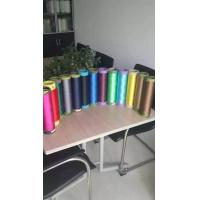 Buy cheap polyester textured yarn (DTY)/Elastic dope dyed DTY PBT Yarn For Jeans product